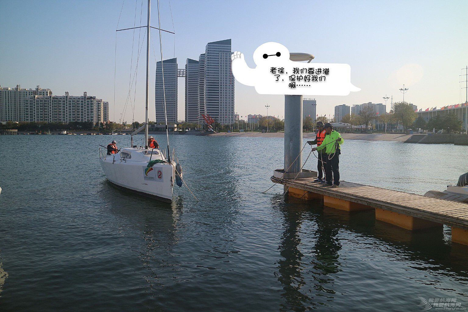 青春痘 cat的航海日志之(青春痘免费来学船)33章节