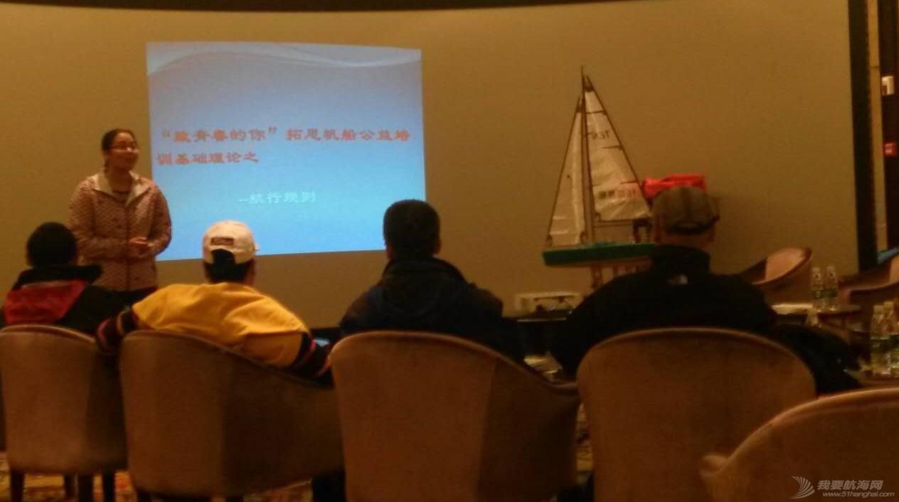 """帆船,课程,青春 """"致青春的你""""公益帆船培训一、二期课程情况"""