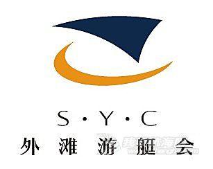 上海,外滩游艇会 上海诺莱仕外滩游艇会