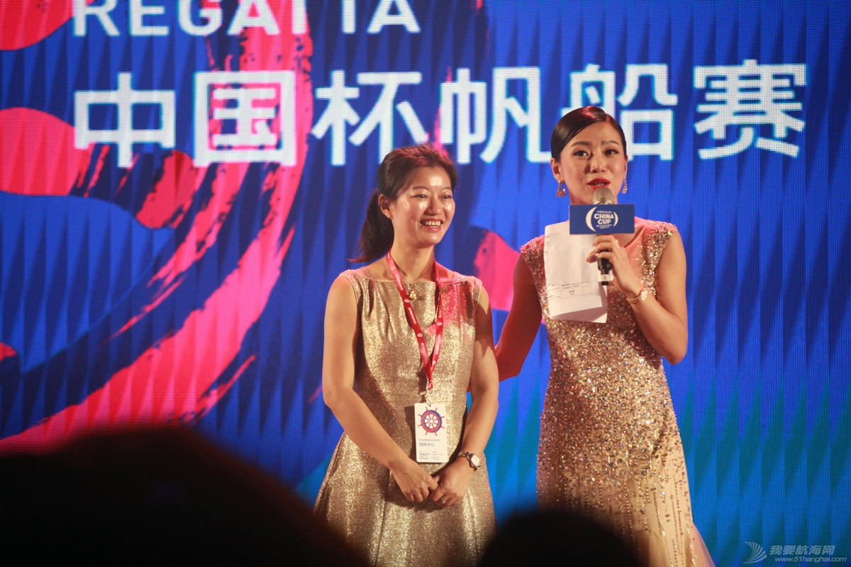 开幕式,中国 美女!美女!2015中国杯帆船赛开幕式&港深拉力赛颁奖现场美女如云 2015中国杯帆船赛