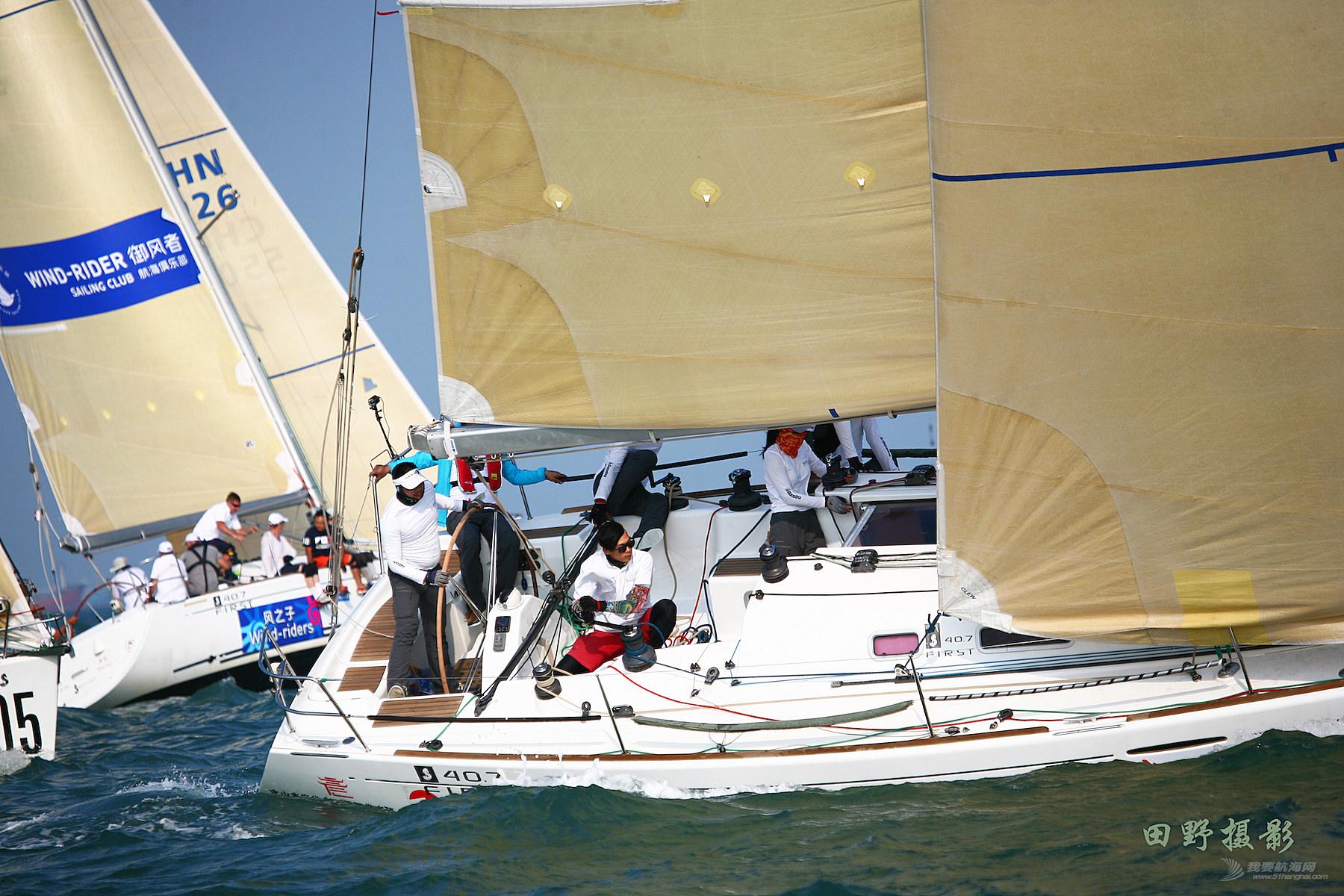 中国 第九届中国杯帆船赛精彩瞬间      摄影田野