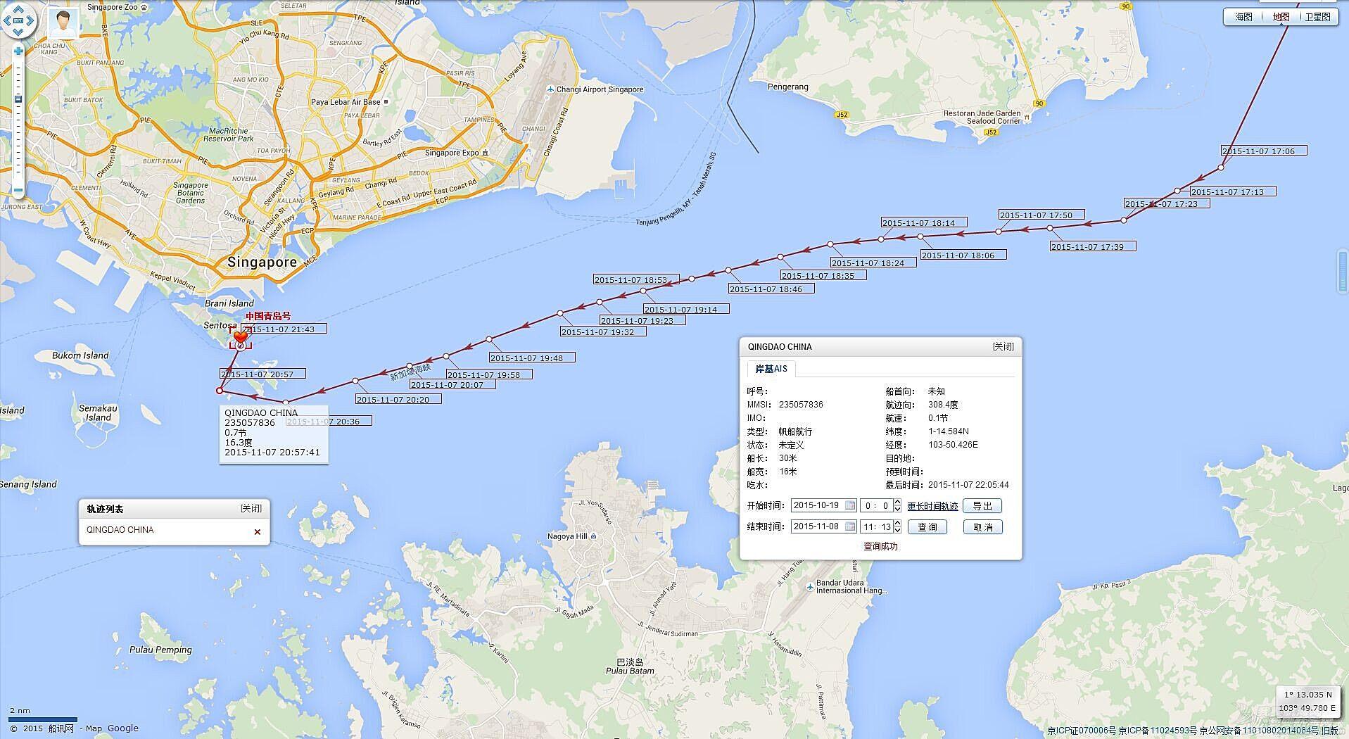 新加坡 青岛号于11月7日晚抵达新加坡