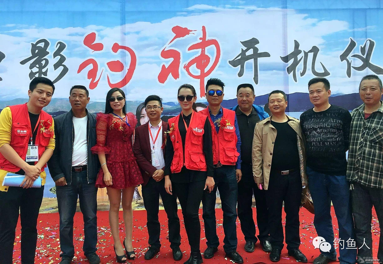 国内首部以钓鱼题材为故事蓝本的青春励志喜剧电影《钓神》在宜春市艺术中心开机