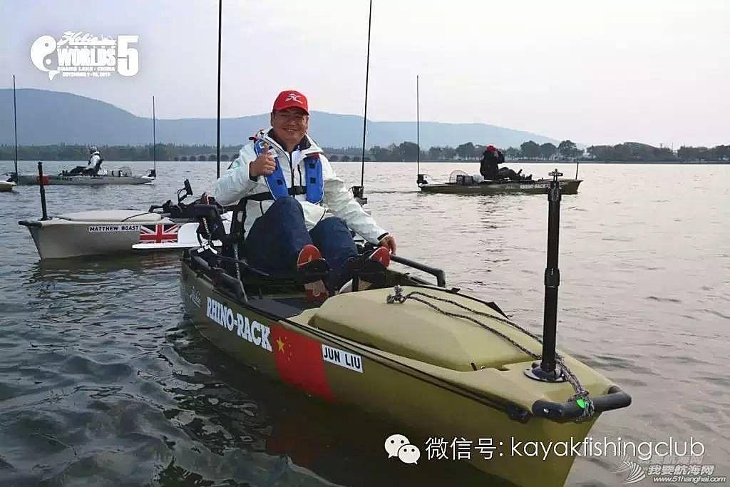 【赛讯报道】第五届世锦赛启用新钓船 各国选手赏景垂钓两不误