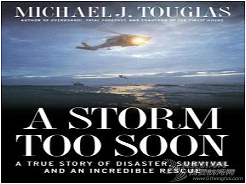 极速 Micheal Tougias所作《极速风暴》书评