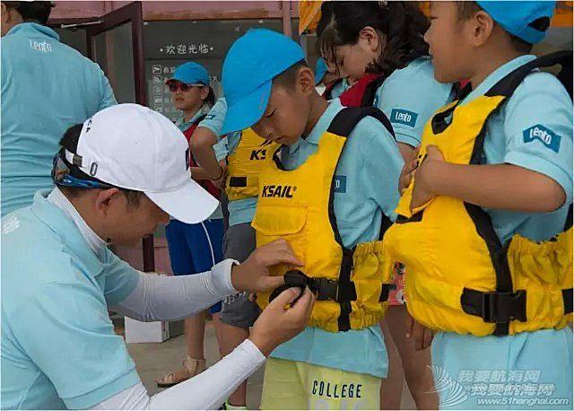 冬令营,青少年,三亚 蓝途航海(三亚)青少年冬令营重磅升级