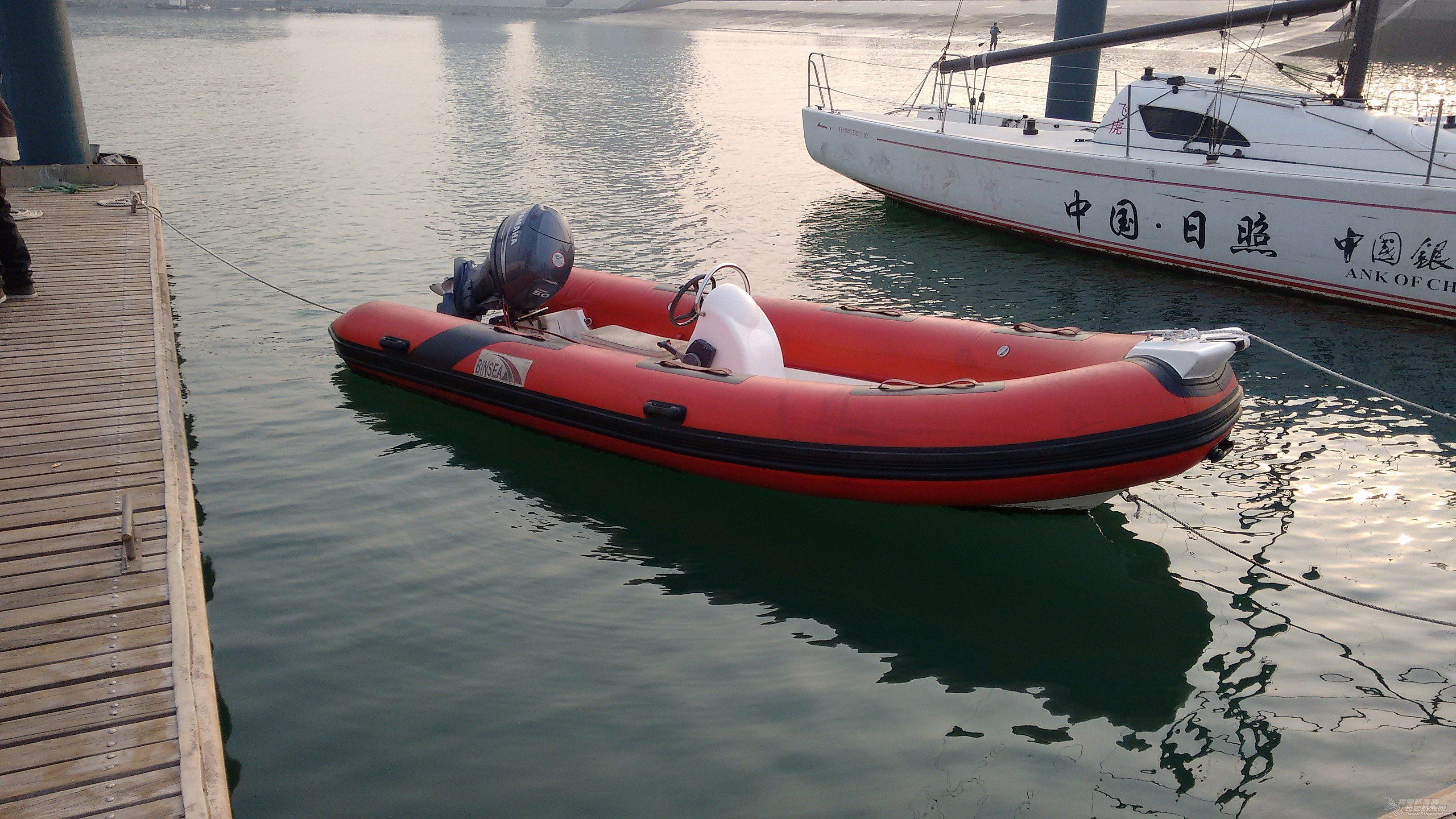 免费航海不是梦----VIP班也可以