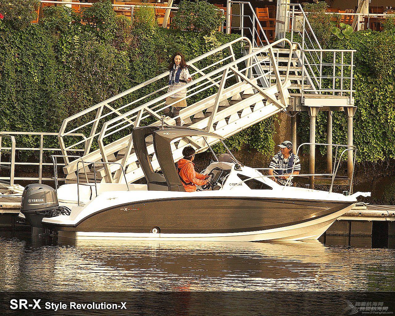 YAMAHA YAMAHA SR-X 6.25米钓鱼艇