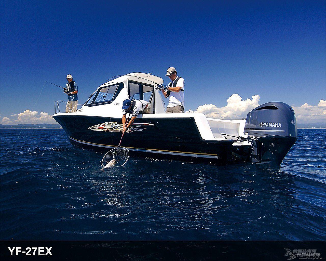 YAMAHA YAMAHA 8.7 米钓鱼艇
