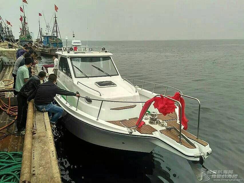 威海海安游艇1300钓鱼艇