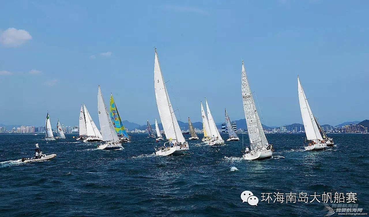 2016海帆赛扬帆起航  中国体育彩票鼎力支持