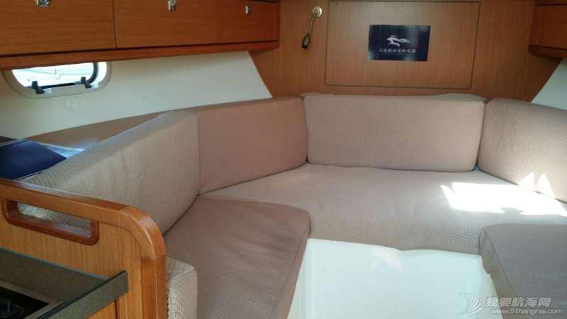 巴伐利亚,德国 德国巴伐利亚9米游艇88万 前舱沙龙卧室