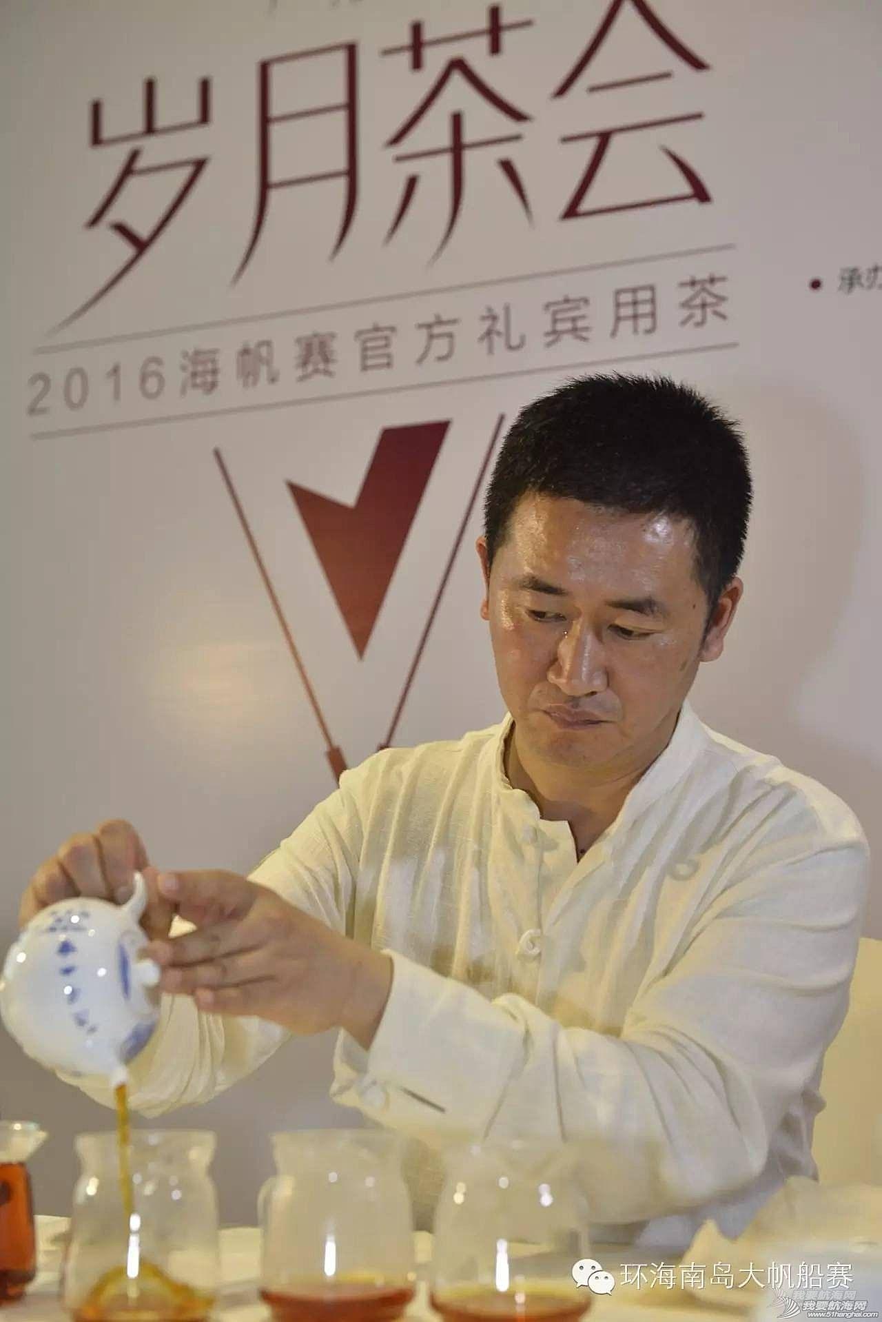 """""""三姝媚""""荒野红茶献礼航海英雄"""
