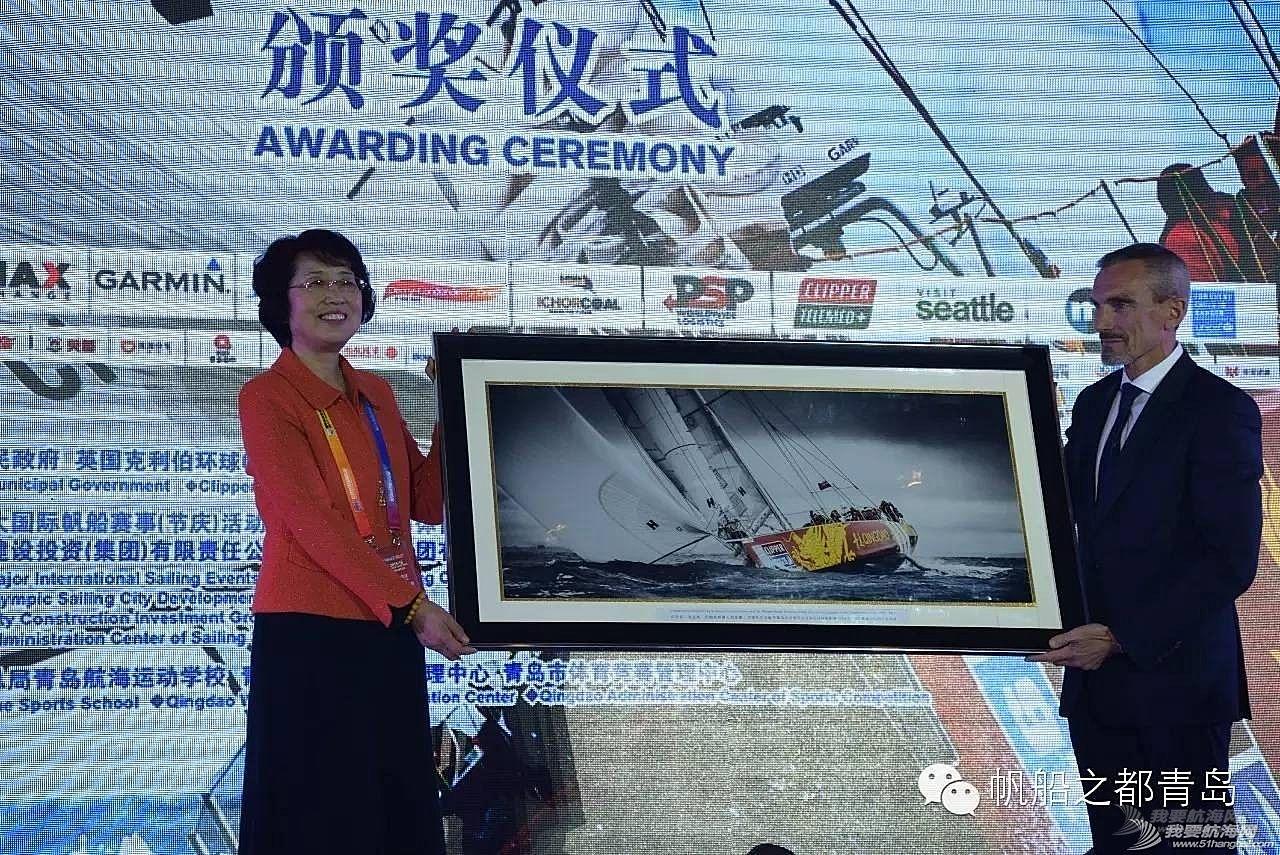 【今日焦点】2015-16克利伯环球帆船赛青岛站颁奖仪式