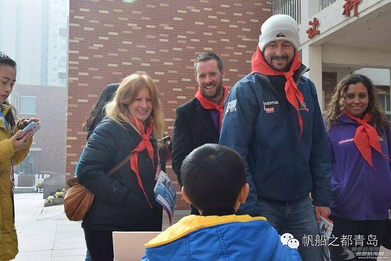 【今日焦点】着力推进帆船进校园活动,克利伯船员走进珠江路小学