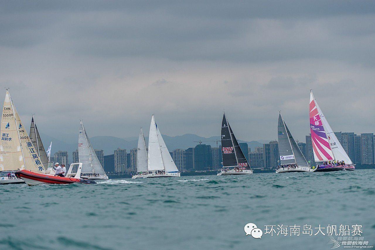2016海帆赛精彩照片集锦(2)