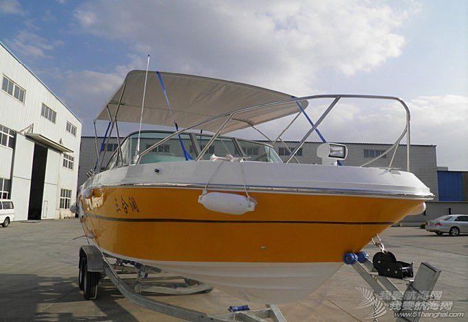 7.6米钓鱼艇