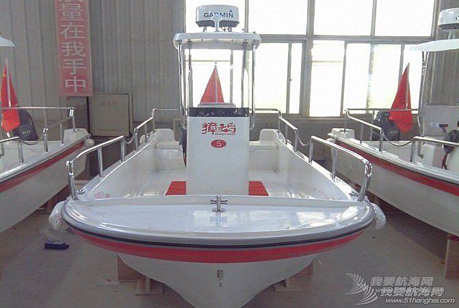 6.5米休闲钓鱼艇