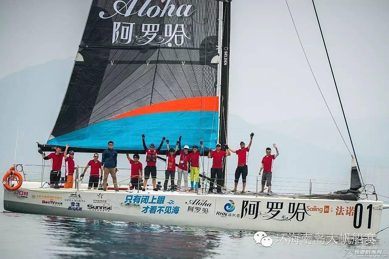 阿罗哈与海帆赛五度携手共谱海洋生活新篇章