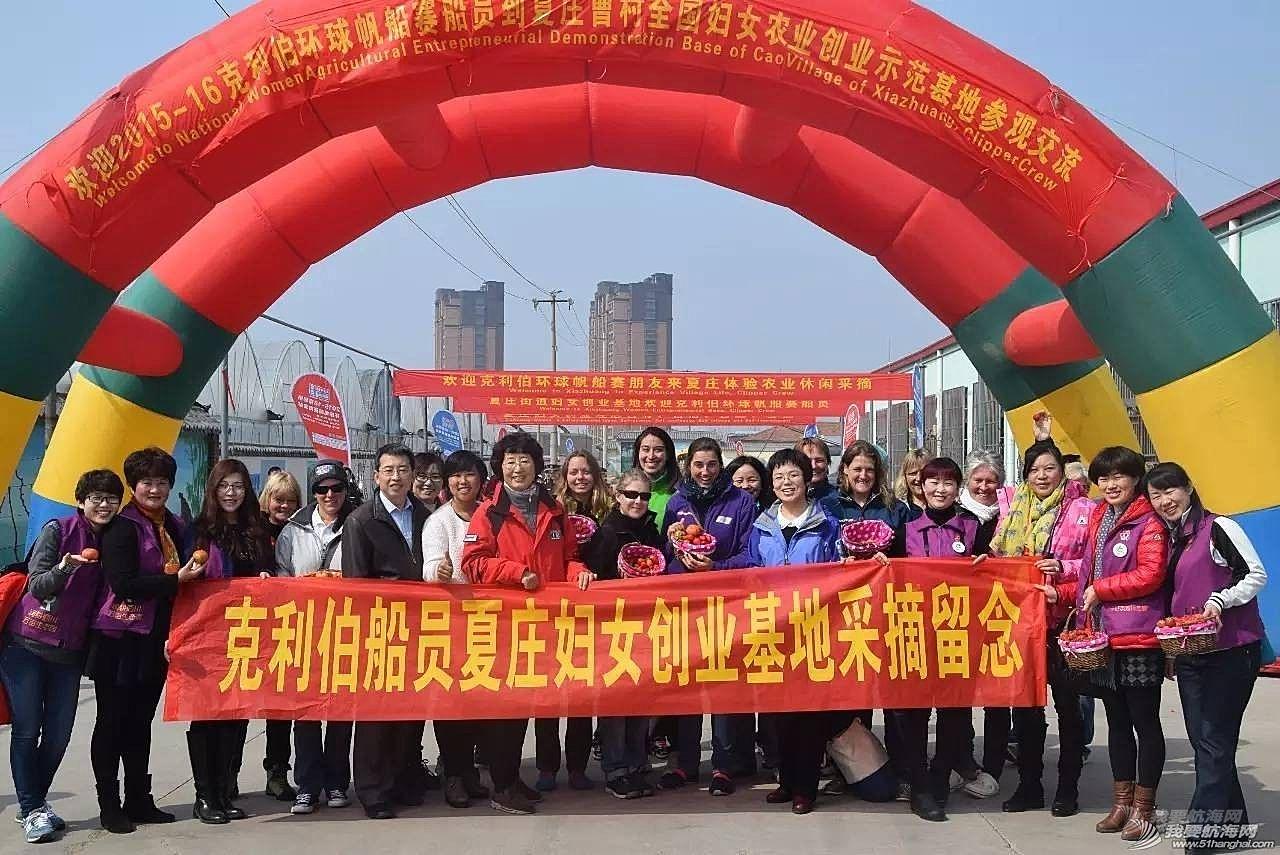 【今日焦点】克利伯女船员走进城阳夏庄,参观女性农业创业示范基地
