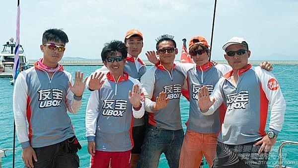 中国海,香港,维多利亚港,Insurance,中国队 劳力士杯中国海帆船赛RCSR(香港)即将开赛!