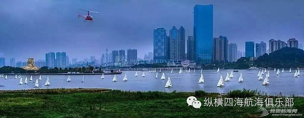 2016湘江杯国际帆船赛赛事公告