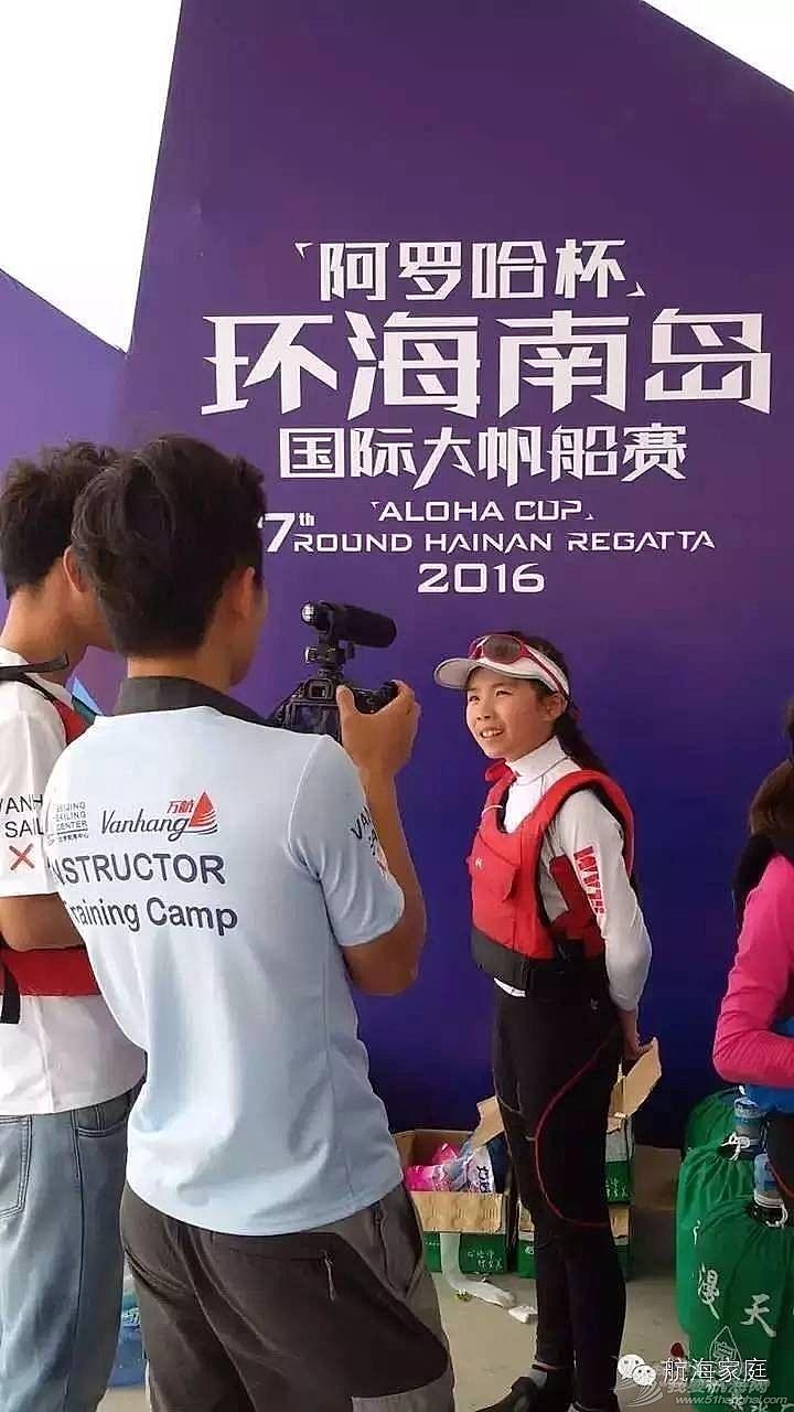 南京玄武湖,兴趣爱好,南京市,爸爸妈妈,小学生 【峰享会】  巧巧的快乐帆船