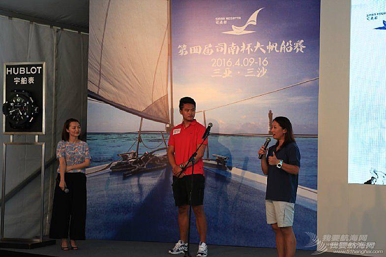 司南杯,海狼号 海狼号代表刘永丰为你解读:技能和团队哪个更重要?