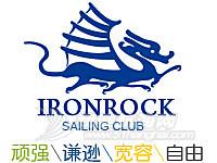魏军,司南杯,帆船文化 我要航海网司南专访之---中国帆船界泰山北斗魏军