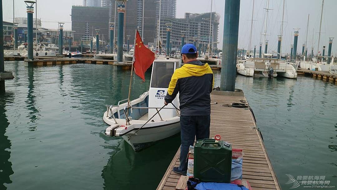 再航海的生活2----我来航海