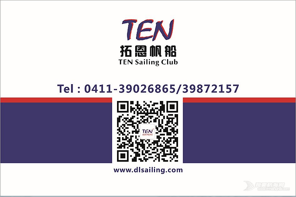 """电子产品,帆船运动,爸爸妈妈,奥运会,俱乐部 你们期待的""""五一少年帆船培训班""""开始报名了"""