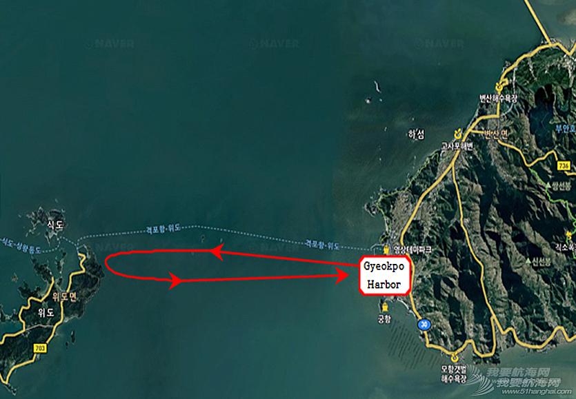 韩国-新万金国际帆船赛-第二届赛事通知