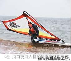 会员,血液循环,轻声细语,俱乐部,冷轧厂 海口玩海人帆船帆板俱乐部的帆板会员阎浩,遭遇变故失去右手,自制护具学习帆板。