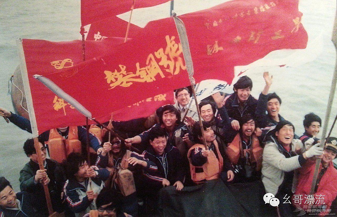1986年长江漂流发起及经过