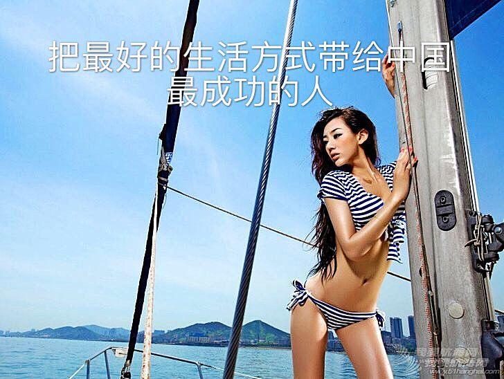 把最好的生活方式带给中国最成功的人!