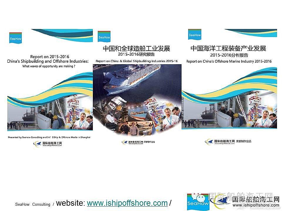 国际海洋科技与科考船上海研讨会将召开