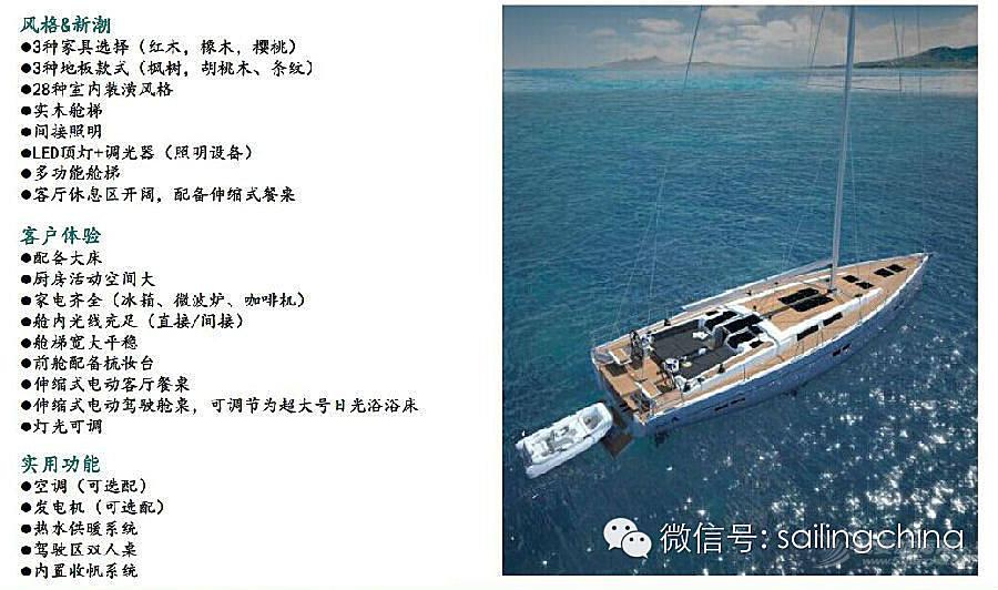 德国汉斯帆船H575