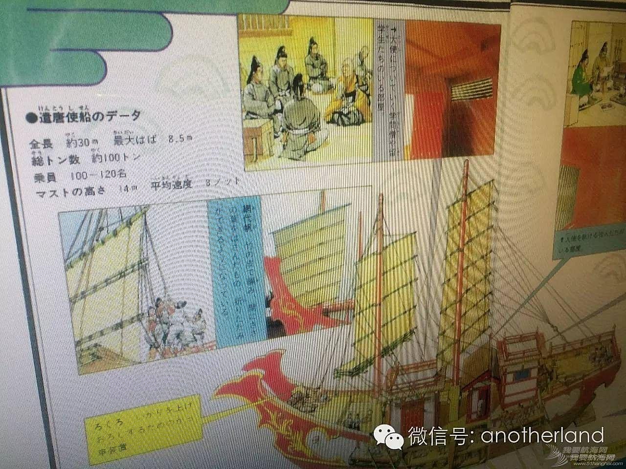 中国,帆船,计划,而且,规模 家园计划:造一艘帆船与全球学者航行|《登陆》谈话录第1章第4节|6月10日|