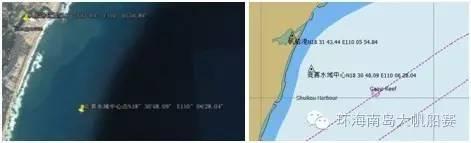 """""""富力湾杯""""精英帆船赛海上嘉年华盛大启幕"""