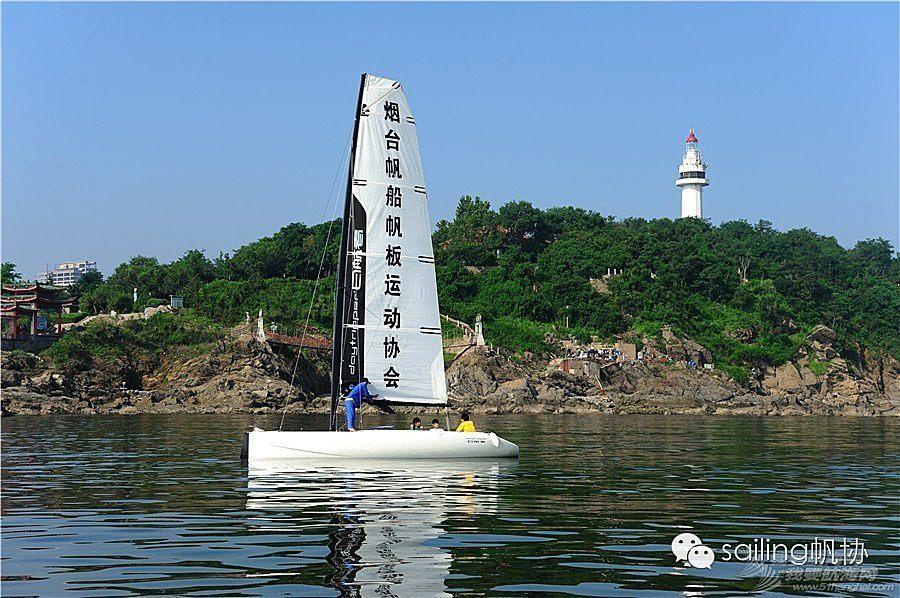 公开赛,中国,烟台,帆船 中国北方俱乐部杯帆船赛暨2016年第六届烟台帆船公开赛竞赛规程