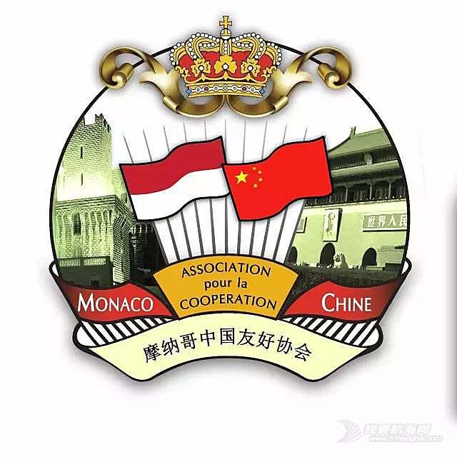 摩纳哥中国之夜期待您的参与