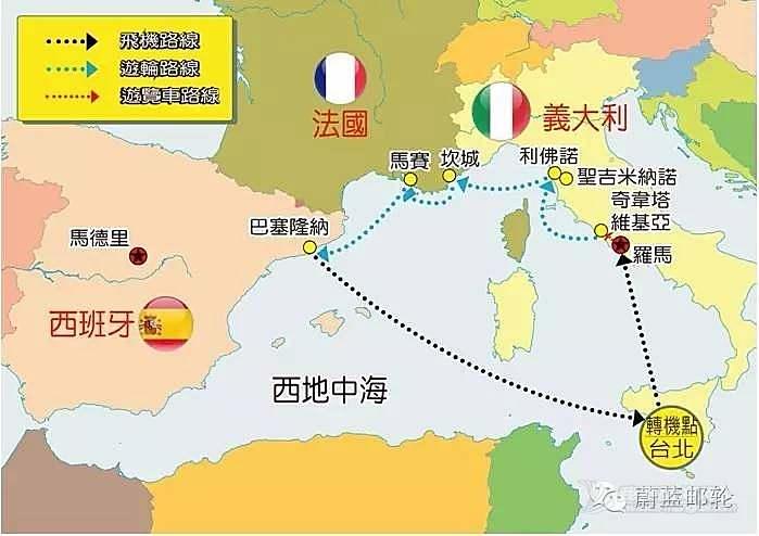10/25最爱西地中海邮轮NCL【爱彼号】8天意大利.法國.西班牙