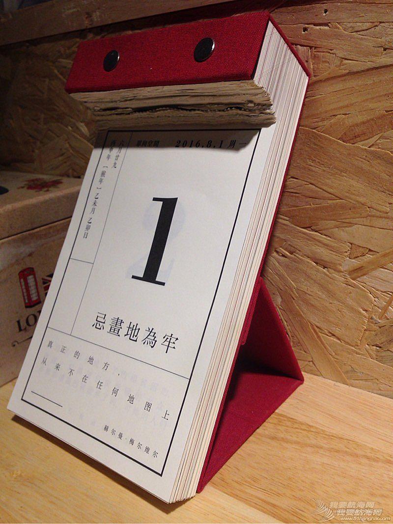 凤凰涅槃 | 日照公益培训(41)