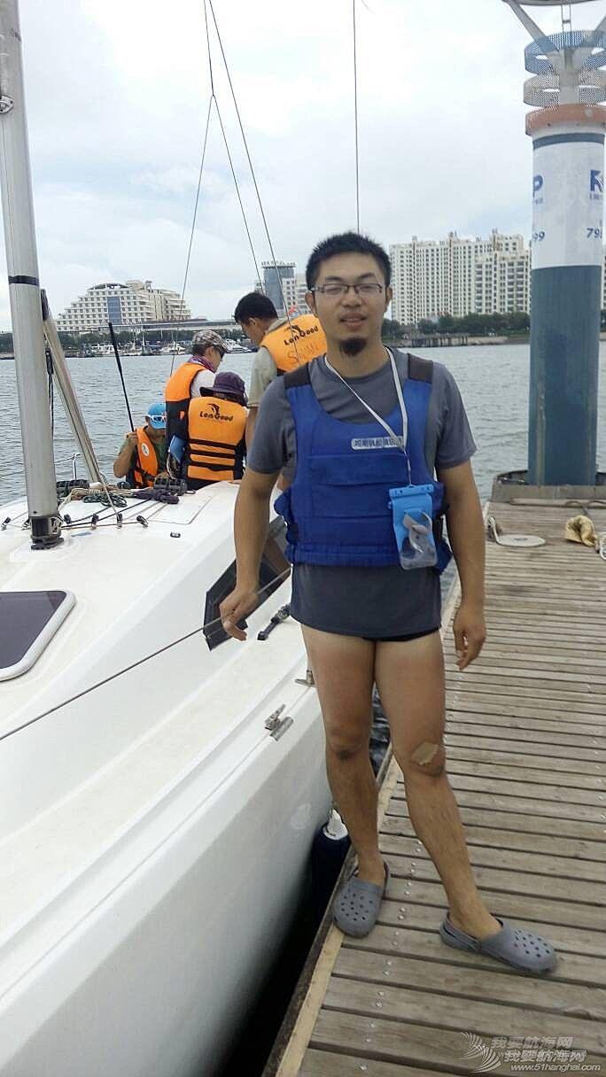 日照公益航海孵化菜鸟航海梦(44期)