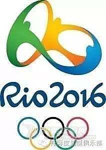 里约奥运皮划艇观赛指南新鲜出炉