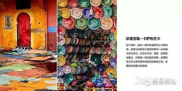 水晶邮轮多元文化之旅 8月18日起航