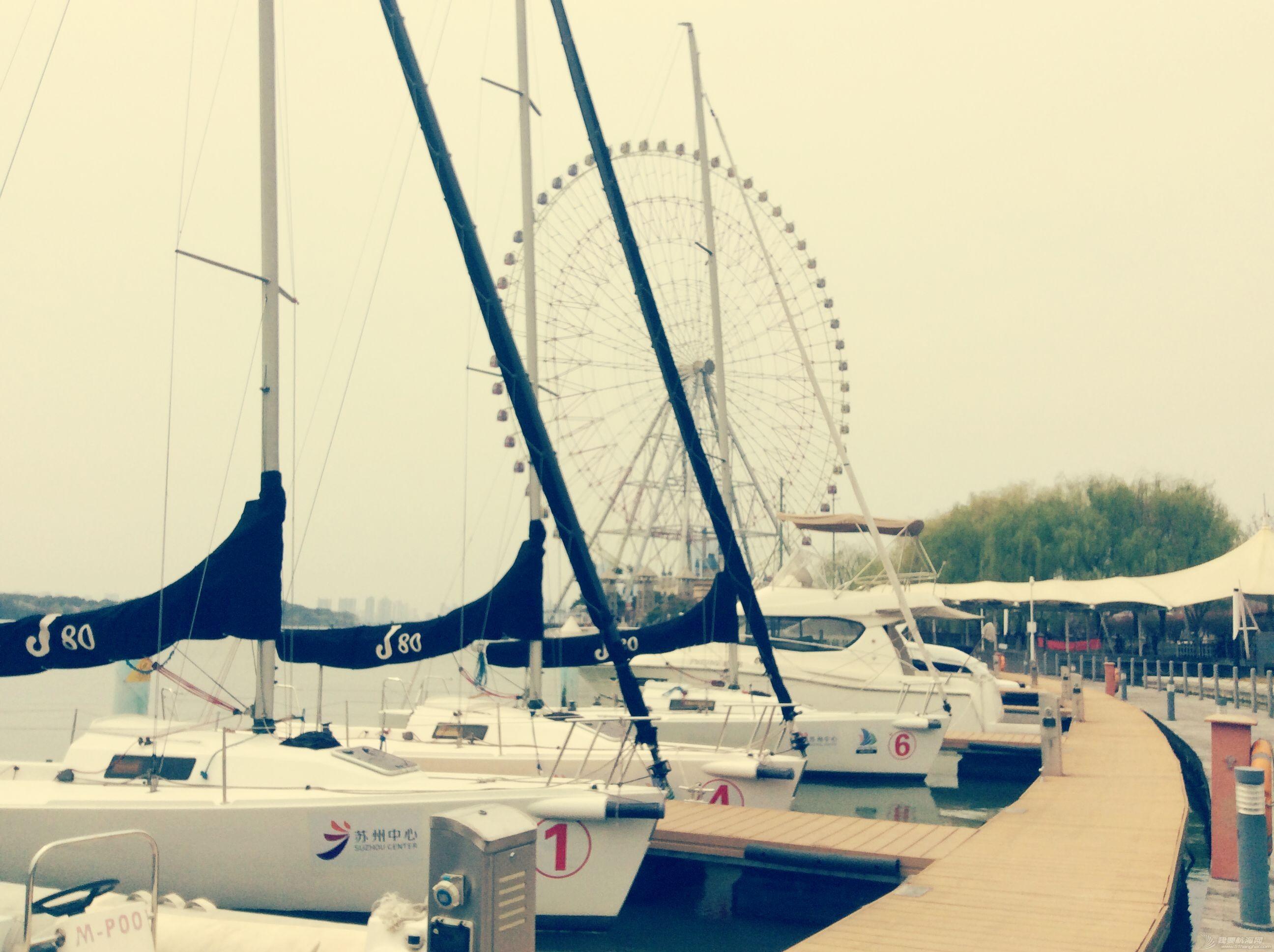 帆船运动,苏州 苏州的帆船运动来啦!