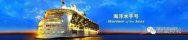 换季之际,皇家加勒比游轮开启长线航季!
