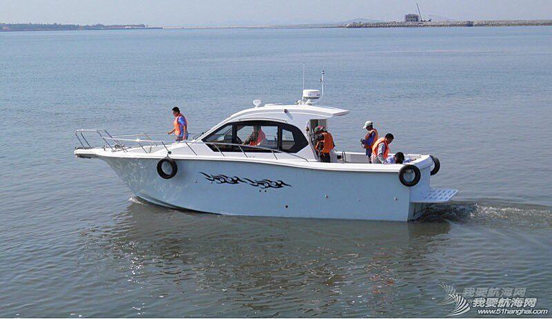 11米钓鱼艇80万