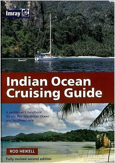 帆游世界|那些不该错过的远航书籍
